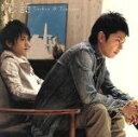 【中古】 恋詩−コイウタ−/PROGRESS(初回限定盤A)(DVD付) /タッキー&翼 【中古】afb