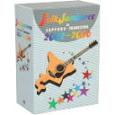 【中古】 Folk Jamboree in SAPPORO・IWAMIZAWA  DVD−BOX 2002〜2006 /(オムニバス),南こうせつ,ばんばひろふみ, 【中古】afb