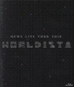 邦楽, その他  NEWS LIVE TOUR 2019 WORLDISTABluray Disc NEWS afb