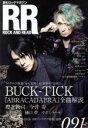 【中古】 ROCK AND READ(091) /シンコーミュージック・エンタテイメント(編者) 【中古】afb