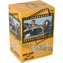 【中古】 事件記者チャボ! DVD−BOX /水谷豊,伊藤蘭,藤岡琢也,渡辺篤史 【中古】afb