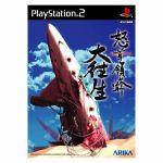 プレイステーション2, ソフト  dodonpachi DAIOUJOU PS2 afb