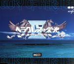 CD, ゲームミュージック  IV afb