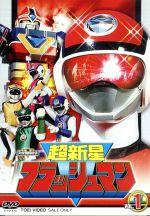 DVD, 特撮ヒーロー  VOL1 ,,, afb