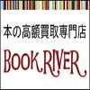 BOOKRIVER