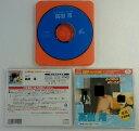 ●【ビデオCD】高樹澪 アイドルムービー7 あの時の眩しさを...