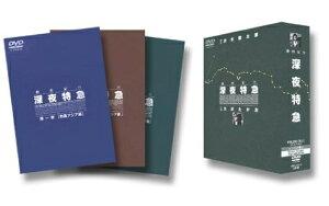 DVD、劇的紀行 深夜特急、ソニー・ミュージックダイレクト、DVD3枚組、主演:大沢たかお、[送料...