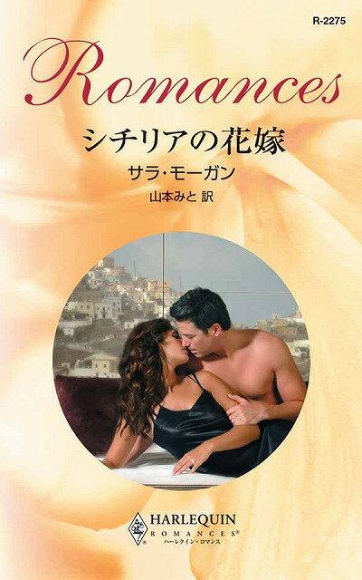 本・雑誌・コミック, オンデマンド書籍