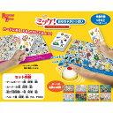 【絵本とコラボ】 ミッケ!ボードゲーム おもちゃがいっぱい (I SPY Eagle Eye Game)(ハナヤマ) 2