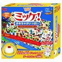 【絵本とコラボ】 ミッケ!ボードゲーム おもちゃがいっぱい (I SPY Eagle Eye Game)(ハナヤマ) 1