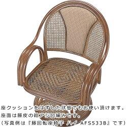 送料無料籐回転座椅子ミドルs532b