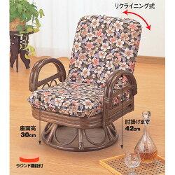 送料無料籐リクライニング回転座椅子ミドルs889b