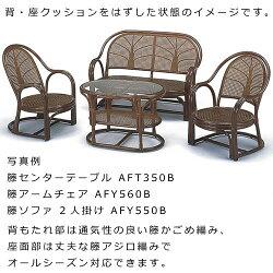 送料無料籐リビング4点セット(テーブル+ソファ+アームチェア)y55560b