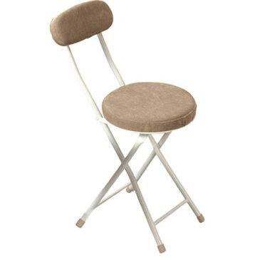 完成品 折りたたみ椅子 カウンターチェア ダイニングチェア 折りたたみ 背もたれ付き ロンダ ベージュ 折りたたみ 折り畳み カウンターチェアー ダイニングチェアー シンプル 折りたたみチェア 折りたたみイス おしゃれ キッチン ダイニング ツートンカラー pc-32be