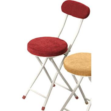 完成品 折りたたみ椅子 カウンターチェア ダイニングチェア 折りたたみ 背もたれ付き ロンダ レッド 折りたたみ 折り畳み カウンターチェアー ダイニングチェアー シンプル 折りたたみチェア 折りたたみイス おしゃれ キッチン ダイニング ツートンカラー pc-32rd