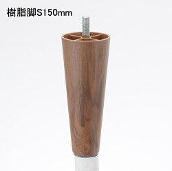 送料無料日本製「LULU-1p」ポケットコイルスプリング入りA327ハイバックソファ一人掛け1人掛け1人用1P1人がけソファー一人がけソファーソファソファーsofaシンプルリクライニングソファ一人暮らし和室和室生地:ファブリックポリエステル10103