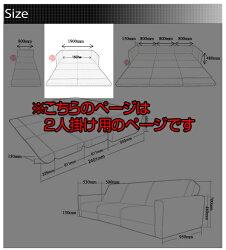 送料無料日本製和楽の千鳥2PワイドソファベッドダリアンA429-2Pレッドソファベッドソファベットソファソファーsofasofabed二人掛け2人掛け2人用2P2人がけソファー一人暮らしローソファーロータイプ1人掛けソファ折りたたみ折り畳み折りたたみベッド
