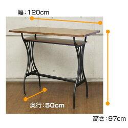 送料無料木製カウンターテーブルブルーノ幅120cmブラウンat-125ct