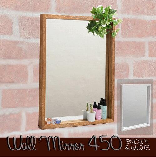 送料無料 ボックスミラー 木製 壁掛け 幅45 壁掛けミラー 壁掛 鏡 木製フレーム ウォールミラー ア...