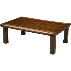 日本製天然木こたつエスプリ幅120cmこたつコタツこたつテーブルこたつ本体炬燵木製ko16-38