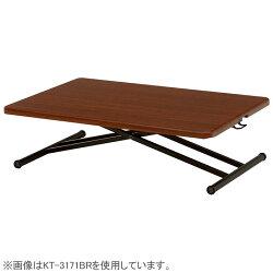 送料無料昇降式リフティングテーブル幅105cmブラウンKT-3170BR★hg-kt-3170br