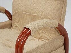 送料無料籐リクライニング回転座椅子ハイバックミドルタイプRZ-973-Hi★hg-rz-973-hi