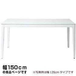 ダイニングテーブルウィズ150gdt-7681
