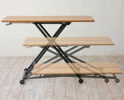 リフティングテーブルロジカrlt-4516