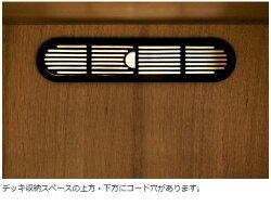 テレビ台ポルタ幅150cm
