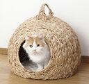 送料無料 ペットチグラ 大 ペットちぐら 猫ちぐら ねこちぐら 猫つぐら ねこつぐら ペットハウス ネコ...
