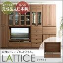 日本製 完成品 ラチス リビング壁面テレビ台 ウォールナット...