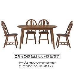 【4人掛】ダイニング5点セット(幅135cmテーブル:モカブラウン+チェア4脚:モカブラウン)01-135-b-s2