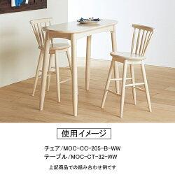 カウンターテーブルモカブラウンct-32-br