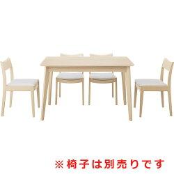 ダイニングテーブル幅135cmホワイトウォッシュdt-05-135-w