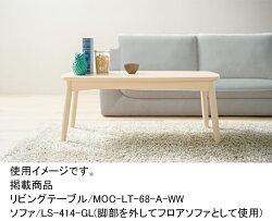 リビングテーブル幅100cmホワイトウォッシュlt-68-a-ww