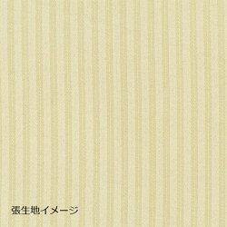 送料無料【4人掛】アンティーク調ダイニング5点セットベネチア(幅135cmテーブル+チェアHベージュ4脚)bn-d5-h-be