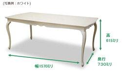 送料無料【6人掛け】ダイニング7点セットフルール(幅180cmテーブル+チェア4脚+アームチェア2脚)ダークブラウンfl-d7-a-db