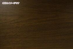リビングテーブルロージー幅90cm