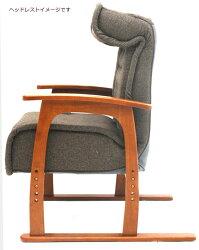 高さ4段階調節肘付リクライニング高座椅子紅葉