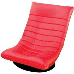 リクライニング回転座椅子ワルツレッド