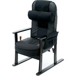 高さ4段階調節肘付リクライニング高座椅子安定型ブラックメッシュ