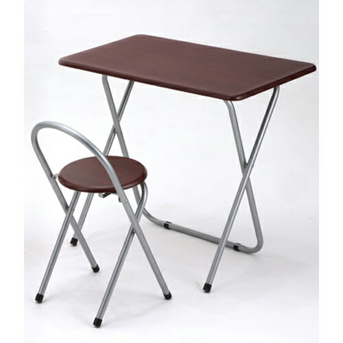 送料無料 完成品 折りたたみデスク&チェアセット 幅80cm ダークブラウン デスク 机 椅子 イス い...