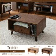 デザイン コンパクト テーブル センター ティッシュ リモコン 引き出し シンプル おしゃれ リバーシブル 一人暮らし リビング スペース