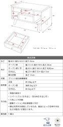 PicoseriesTableデザインコンパクト収納テーブルローテーブルセンターテーブルDVDティッシュリモコン引き出し雑誌DVDfap-0013