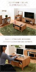 送料無料PicoseriesTableデザインコンパクト収納テーブルローテーブルセンターテーブルDVDティッシュリモコン引き出し雑誌DVD机北欧かわいい木製カフェ小さいシンプルおしゃれリバーシブル一人暮らしリビングテーブル座卓省スペースfap-0013