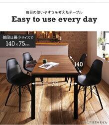 伸縮式ダイニングテーブル単品ENYエニー伸縮テーブル(幅140-200)伸長式伸長伸長式ダイニングテーブル4人掛け〜10人掛け伸長テーブル伸縮式テーブル木製テーブルモダンエクステンションテーブルパーティ大きい広いスライドテーブルf0200058
