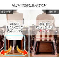 送料無料天然木高さ調節機能付き肘付きハイバック回転椅子koloCHAIR+コロチェアプラスダークブラウン合成皮革レザー回転ダイニングチェア回転いす回転チェア回転チェアー椅子いすイス回転イス座面回転式肘つき木製北欧ひとり暮らしg0100070