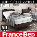 送料無料 組立設置付き 電動ベッド 日本製 リクライニングベッド セミ...