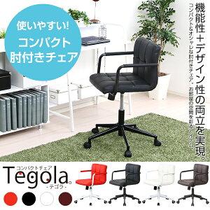 パソコン オフィス チェアー キャスター シンプル パーソナル コンパクト リビング キッチン