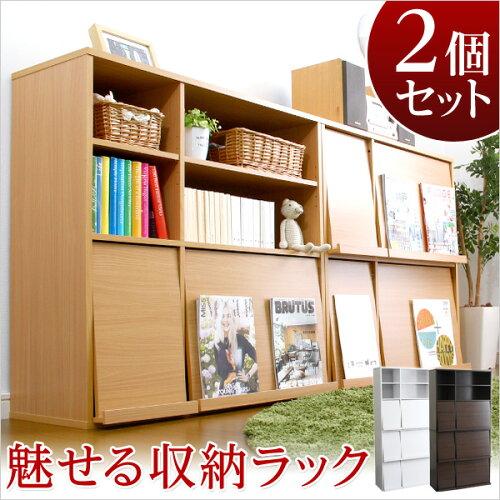 ディスプレイラック 本棚 フラップラック 本収納 2ドア 4ドア 扉 2枚 4枚 収納家具 コミック収納 ...
